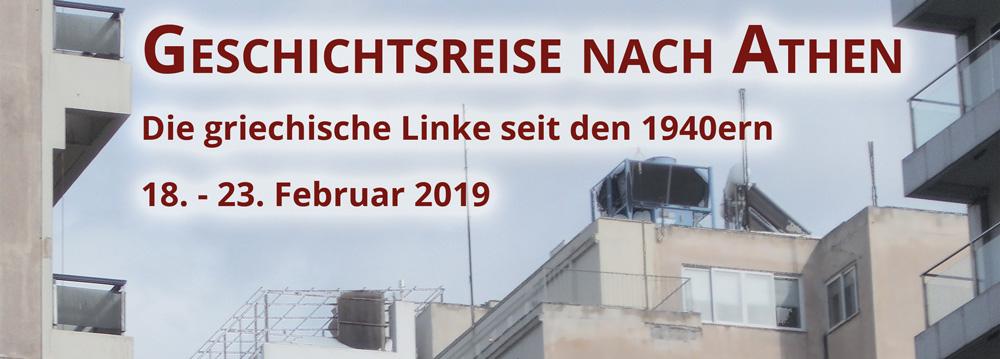 """Geschichtsreise nach Athen: """"Die griechische Linke seit den 1940ern"""", 18. - 23. Februar 2019"""